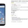 [Alerta Trato] Amazon tiene The Blue 32GB Nexus 6 por tan solo $ 584 ($ 66 Off), 32 GB y 64 GB Blanco Modelos descontado Demasiado